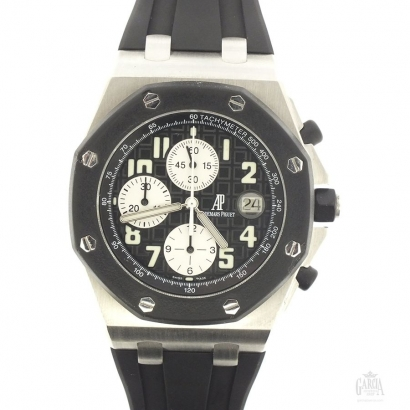 Audemars Piguet Royal Oak 46 mm