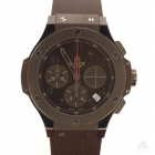 Hublot Big Bang Cappuccino